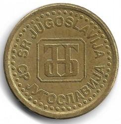 Монета > 5пар, 1996 - Югославия  - obverse