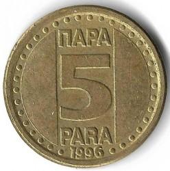 Монета > 5пар, 1996 - Югославия  - reverse