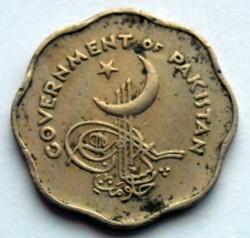 Монета > 1анна, 1953-1958 - Пакистан  - reverse