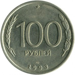 Moneda > 100rublos, 1993 - Rusia  - obverse