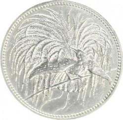 Coin > 1mark, 1894 - German New Guinea  - reverse