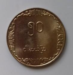 Moneta > 50pyas, 1991 - Myanmar  (F.A.O - Rice plant) - obverse
