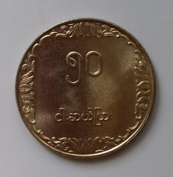Coin > 50pyas, 1991 - Myanmar  (F.A.O - Rice plant) - obverse