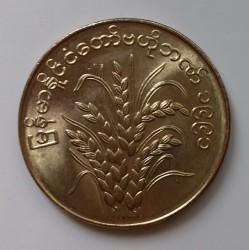 Coin > 50pyas, 1991 - Myanmar  (F.A.O - Rice plant) - reverse