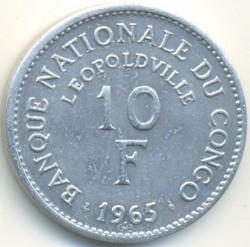 Մետաղադրամ > 10ֆրանկ, 1965 -  Կոնգոյի Դեմոկրատական Հանրապետություն  - reverse
