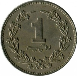 Монета > 1рупия, 1979-1981 - Пакистан  - obverse