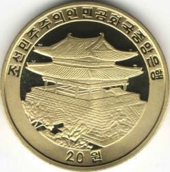 Moneta > 20wonów, 2007 - Korea Północna  (Chiński zodiak - Rok świni) - obverse