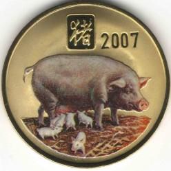 Moneta > 20wonów, 2007 - Korea Północna  (Chiński zodiak - Rok świni) - reverse