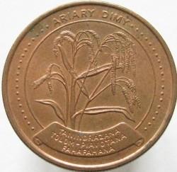 Кованица > 5ариариа, 1992 - Мадагаскар  - obverse
