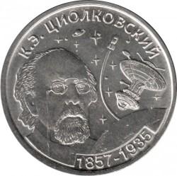 Minca > 1rubeľ, 2017 - Podnestersko  (160th Anniversary - Birth of Konstantin Tsiolkovsky) - reverse