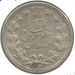 Moneta > 5000dinarów, 1902 - Iran  (Srebro /szary kolor/) - reverse
