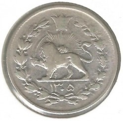 Coin > 1000dinars, 1925-1926 - Iran  - obverse