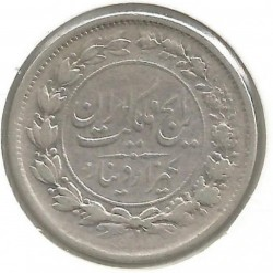 Coin > 1000dinars, 1925-1926 - Iran  - reverse