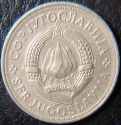Moneda > 5dinares, 1973 - Yugoslavia  - obverse