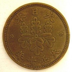 Coin > 5rin, 1916-1919 - Japan  - obverse