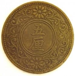 Coin > 5rin, 1916-1919 - Japan  - reverse