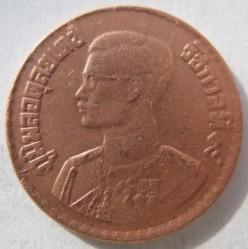 Coin > 10satang, 1957-1958 - Thailand  - obverse