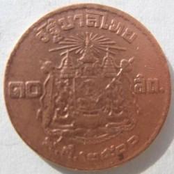 Coin > 10satang, 1957-1958 - Thailand  - reverse