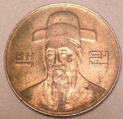 Moneta > 100vonų, 2002 - Pietų Korėja  - obverse