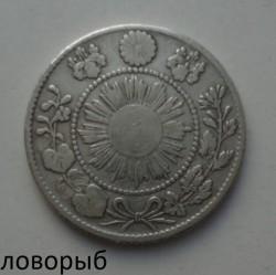 Münze > 10Sen, 1870 - Japan  - obverse