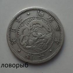 Münze > 10Sen, 1870 - Japan  - reverse
