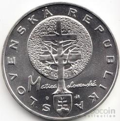 מטבע > 200כתר, 1997 - סלובקיה  (200th Anniversary - Birth of Štefan Moyses) - obverse