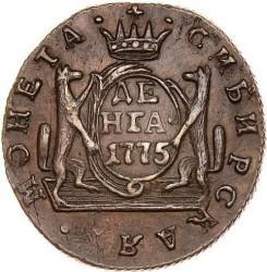 Münze > 1Denga, 1766-1779 - Russland  - reverse