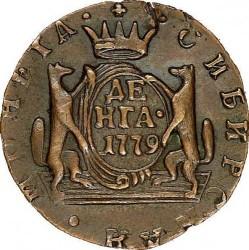 Moneta > 1denga, 1766-1779 - Rosja  - reverse
