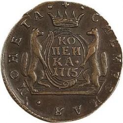 Münze > 1Kopeke, 1766-1779 - Russland  - reverse