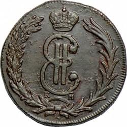 Münze > 2Kopeken, 1767-1780 - Russland  - obverse