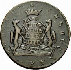 Münze > 5Kopeken, 1767-1780 - Russland  - reverse