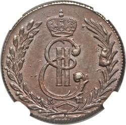Münze > 5Kopeken, 1767-1780 - Russland  - obverse