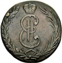Münze > 10Kopeken, 1766-1781 - Russland  - obverse