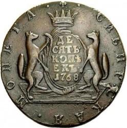 Münze > 10Kopeken, 1766-1781 - Russland  - reverse