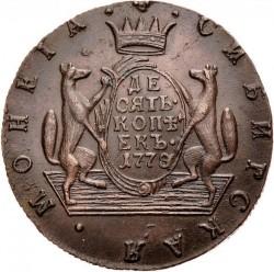 سکه > 10کوپک, 1766-1781 - روسیه  - reverse