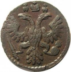 Minca > 1poluška, 1730-1754 - Rusko  - obverse