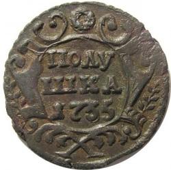 Pièce > ¼kopek(polushka), 1730-1754 - Russie  - reverse
