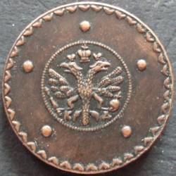 """Монета > 5копійок, 1727 - Росія  (Мітка монетного двору: """"КД"""" - Красний МД) - obverse"""