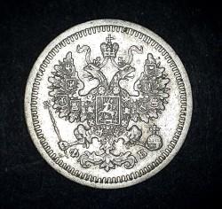 Монета > 5копеек, 1859-1866 - Россия  - obverse
