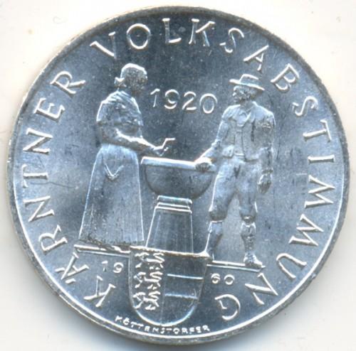 25 Schilling 1960 Kärntner Volksabstimmung österreich Münzen