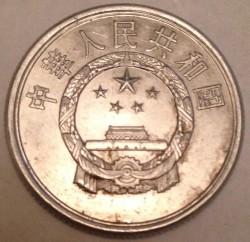 Кованица > 5фена, 1955-2000 - Кина  - obverse