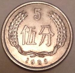 Кованица > 5фена, 1955-2000 - Кина  - reverse
