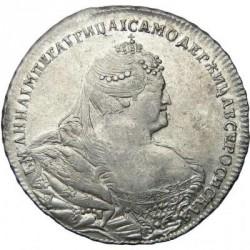 Moneda > 1ruble, 1737-1740 - Rússia  - obverse