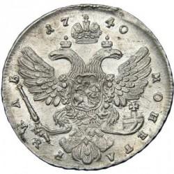 Moneda > 1ruble, 1737-1740 - Rússia  - reverse