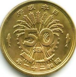 Coin > 50sen, 1946 - Japan  - obverse