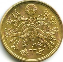 Coin > 50sen, 1946 - Japan  - reverse