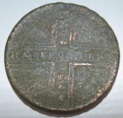 Moneta > 5copechi, 1724-1730 - Russia  - obverse