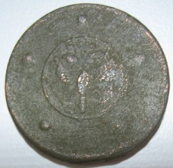 Moneta > 5copechi, 1724-1730 - Russia  - reverse