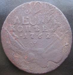 Pièce > 10kopeks, 1762 - Russie  - obverse