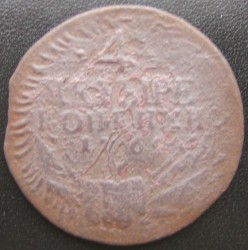 سکه > 4کوپک, 1762 - روسیه  - obverse